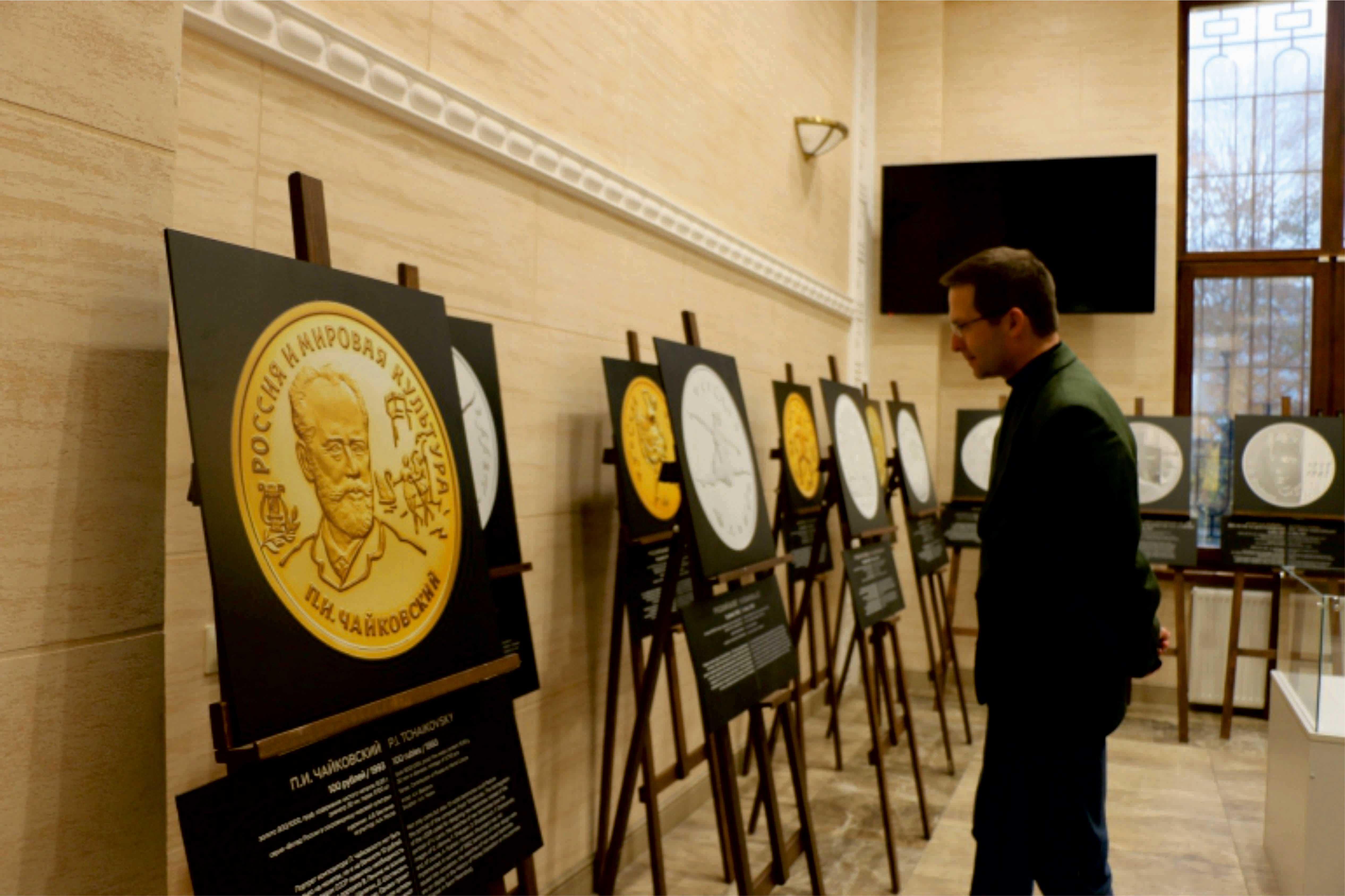 Историко-художественный-музей