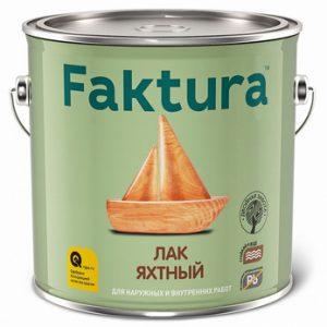 Лак яхтный Faktura